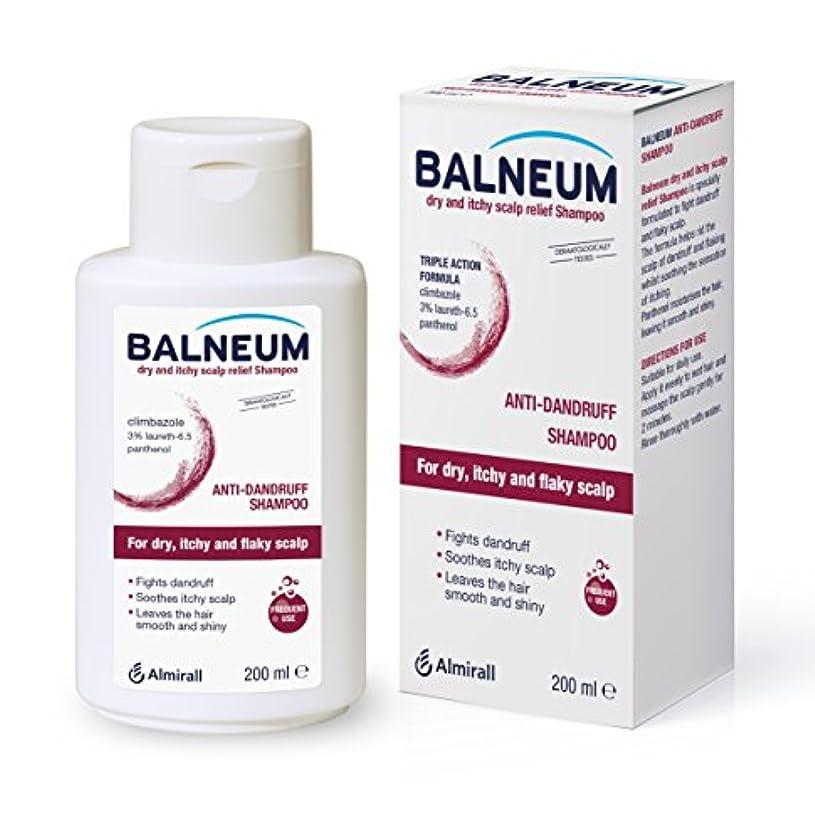 交流する桁大胆不敵Balneum Dry and itchyスカルプリリーフシャンプー、200 ml