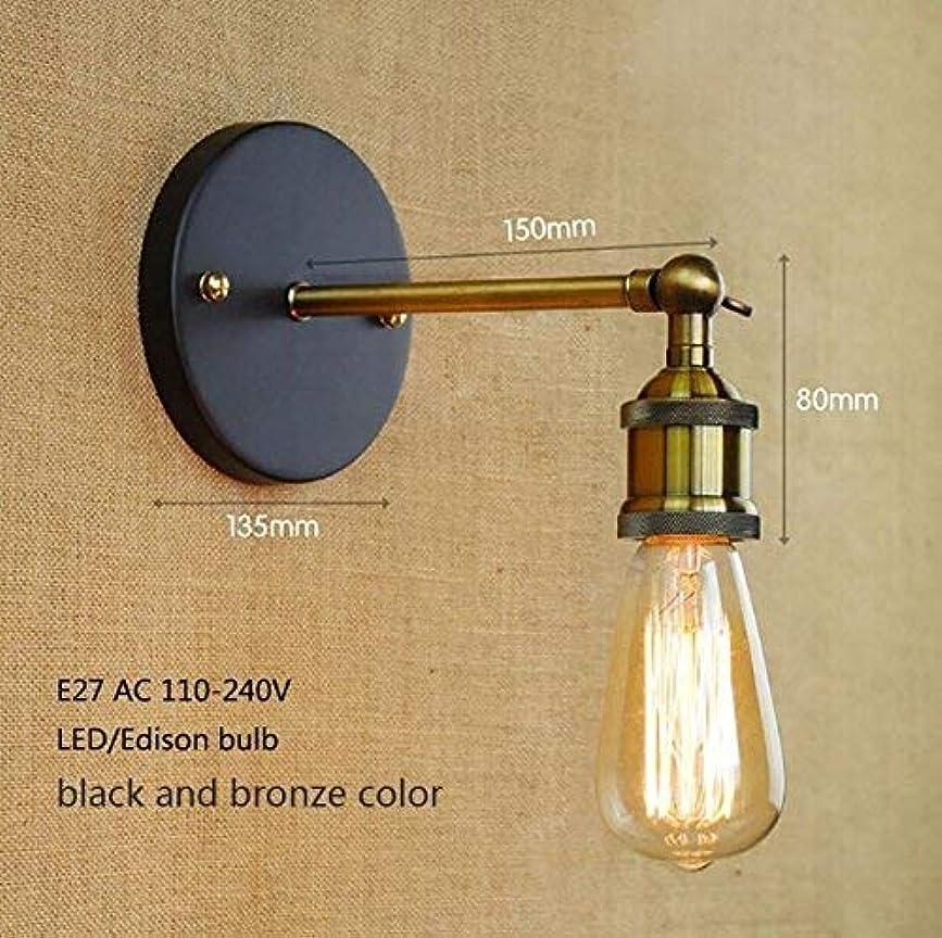 靄大声で宇宙飛行士壁面ライト, ロフトウォールランプLed/電球ライトアイアンウォールランプ用リビングルームベッドルームレストランバーキッチン、さび色 AI LI WEI (Color : Black and Bronze)
