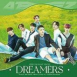 【Amazon.co.jp限定】Dreamers 〔通常盤〕(メガジャケ付)