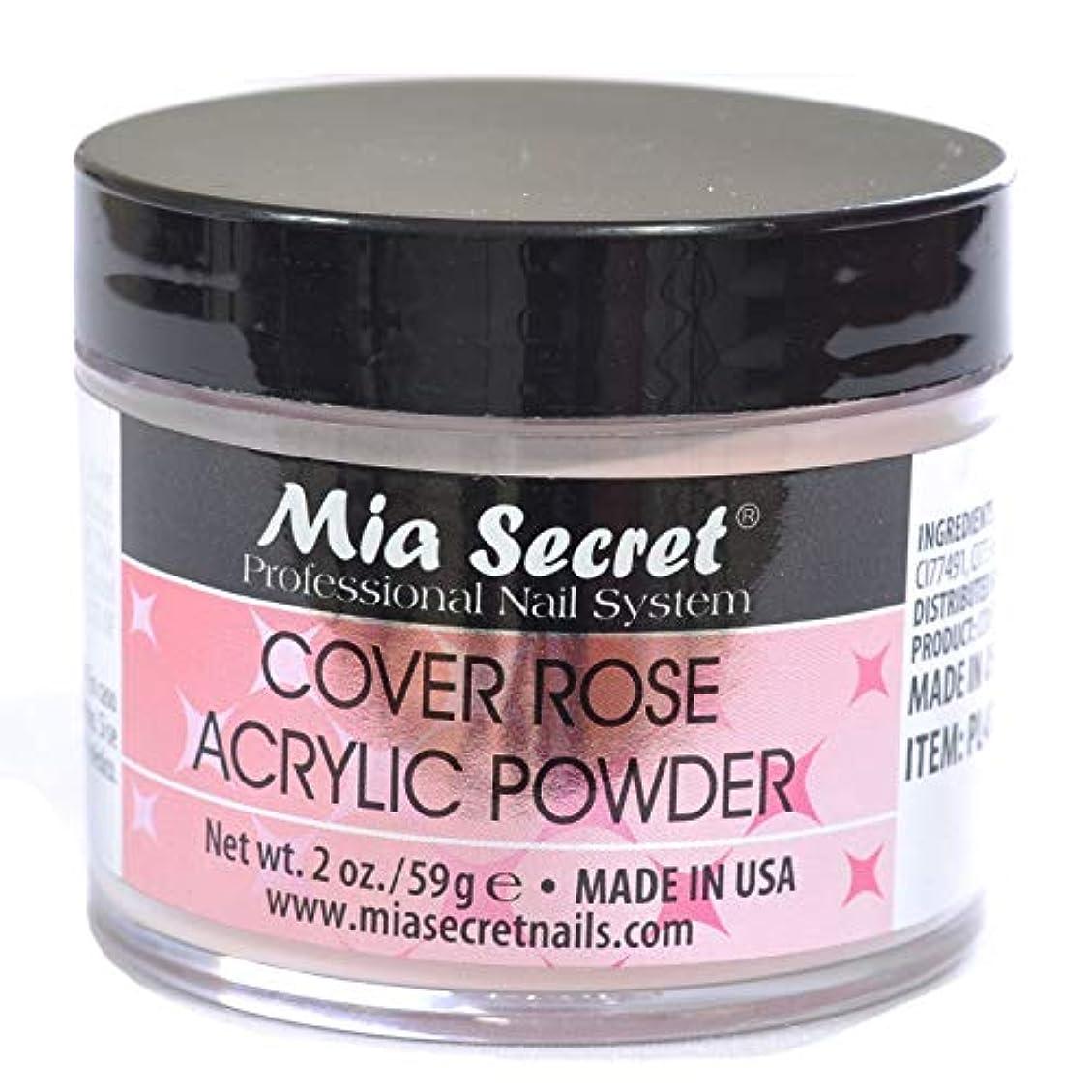 毛細血管意気揚々聞きますMia Secret カバーローズアクリルパウダー2オンス