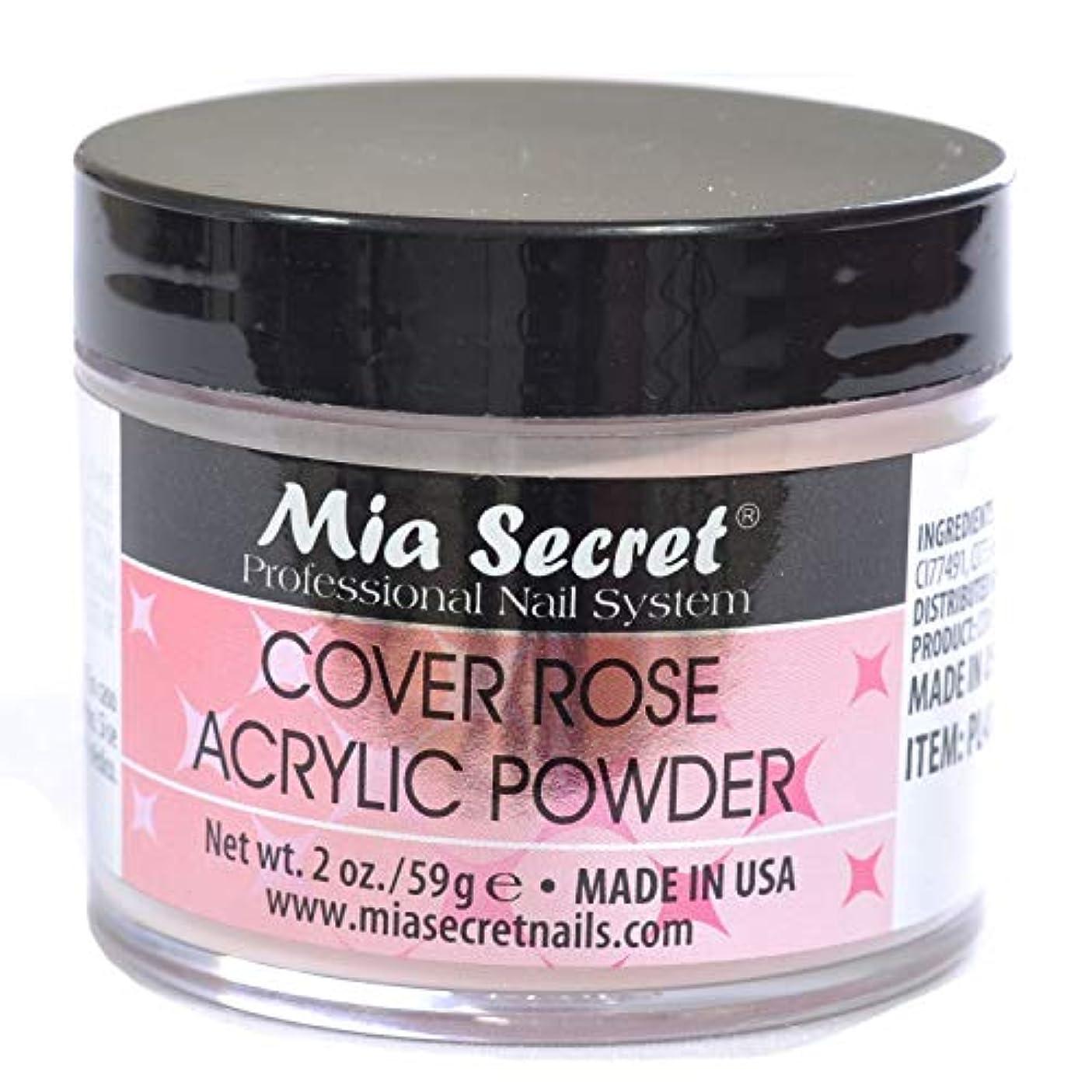 運ぶ平日歴史的Mia Secret カバーローズアクリルパウダー2オンス