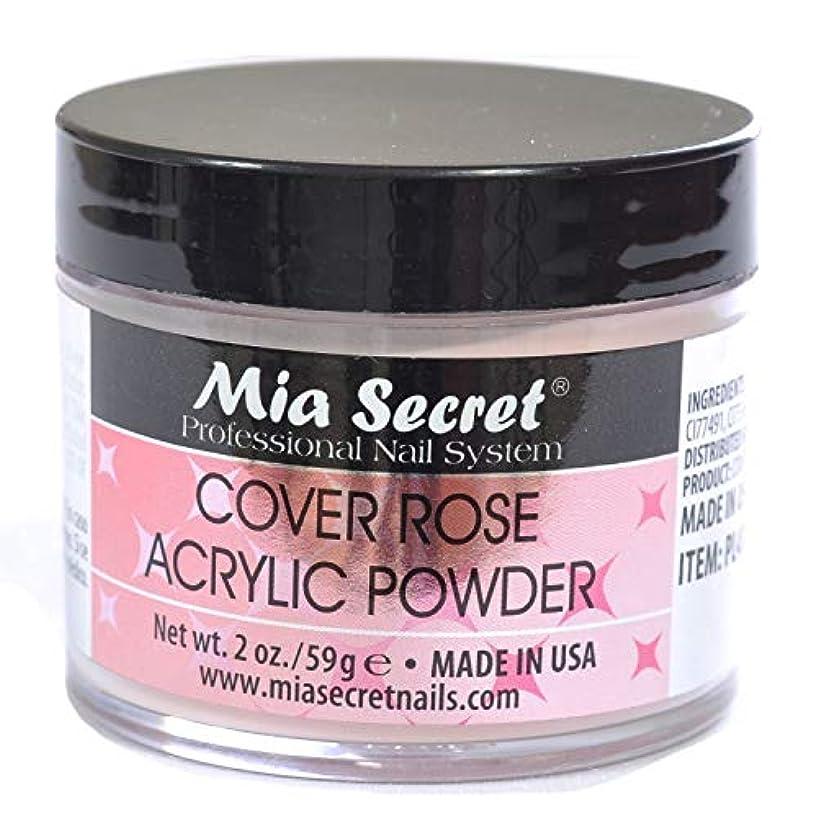 厚くする羨望怠Mia Secret カバーローズアクリルパウダー2オンス