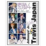 Johnny&Associates. 素顔4 【Travis Japan 盤】