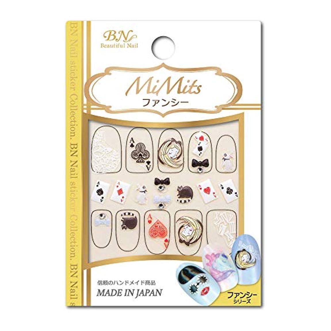 曲がった違うジャンプBN MiMits ファンシーシリーズ FSC-05 アリス (1シート)