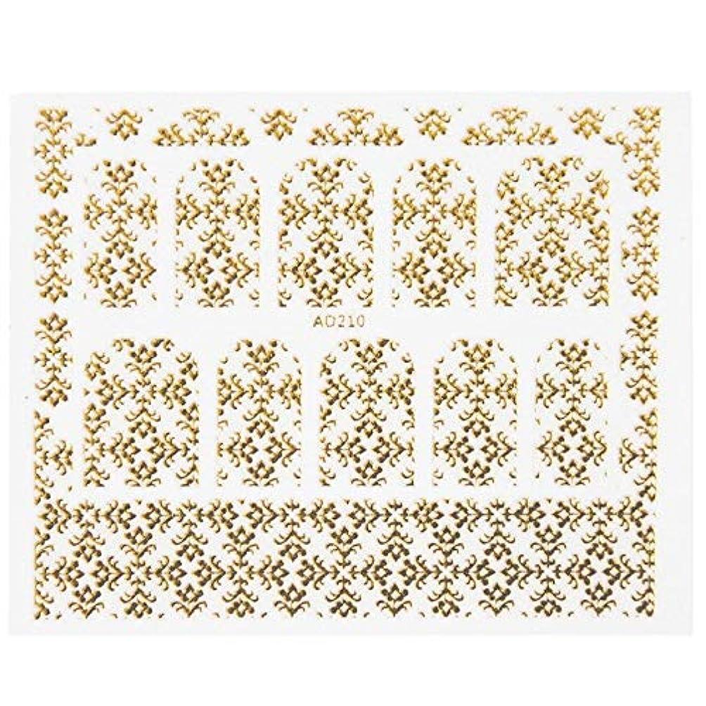 キー拮抗する傷つきやすいSUKTI&XIAO ネイルステッカー ネイルステッカーブロンズステッカーシリーズ3D接着効果ゴールドシャイニーパターン