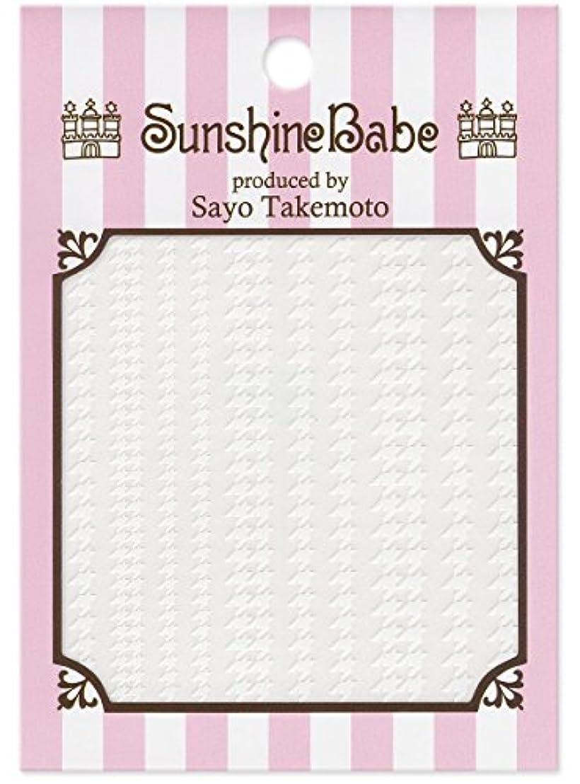 サンシャインベビー ジェルネイル 武本小夜のネイルシール Sayo Style 千鳥格子B ホワイト
