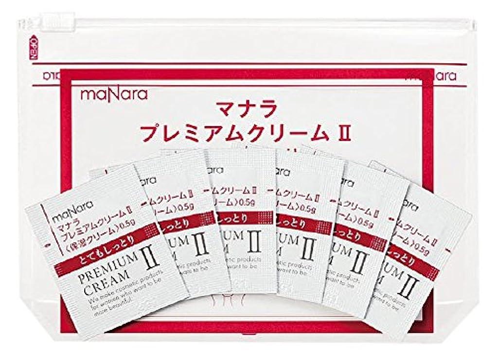 ポルティコピアノを弾くがんばり続けるマナラ プレミアムクリーム2(しっとりタイプ)使い切り6包