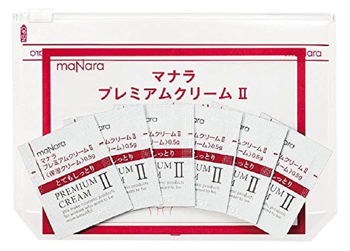 リレー管理する皮肉なマナラ プレミアムクリーム2(しっとりタイプ)使い切り6包