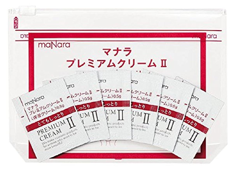 ムスタチオストラトフォードオンエイボン証言するマナラ プレミアムクリーム2(しっとりタイプ)使い切り6包