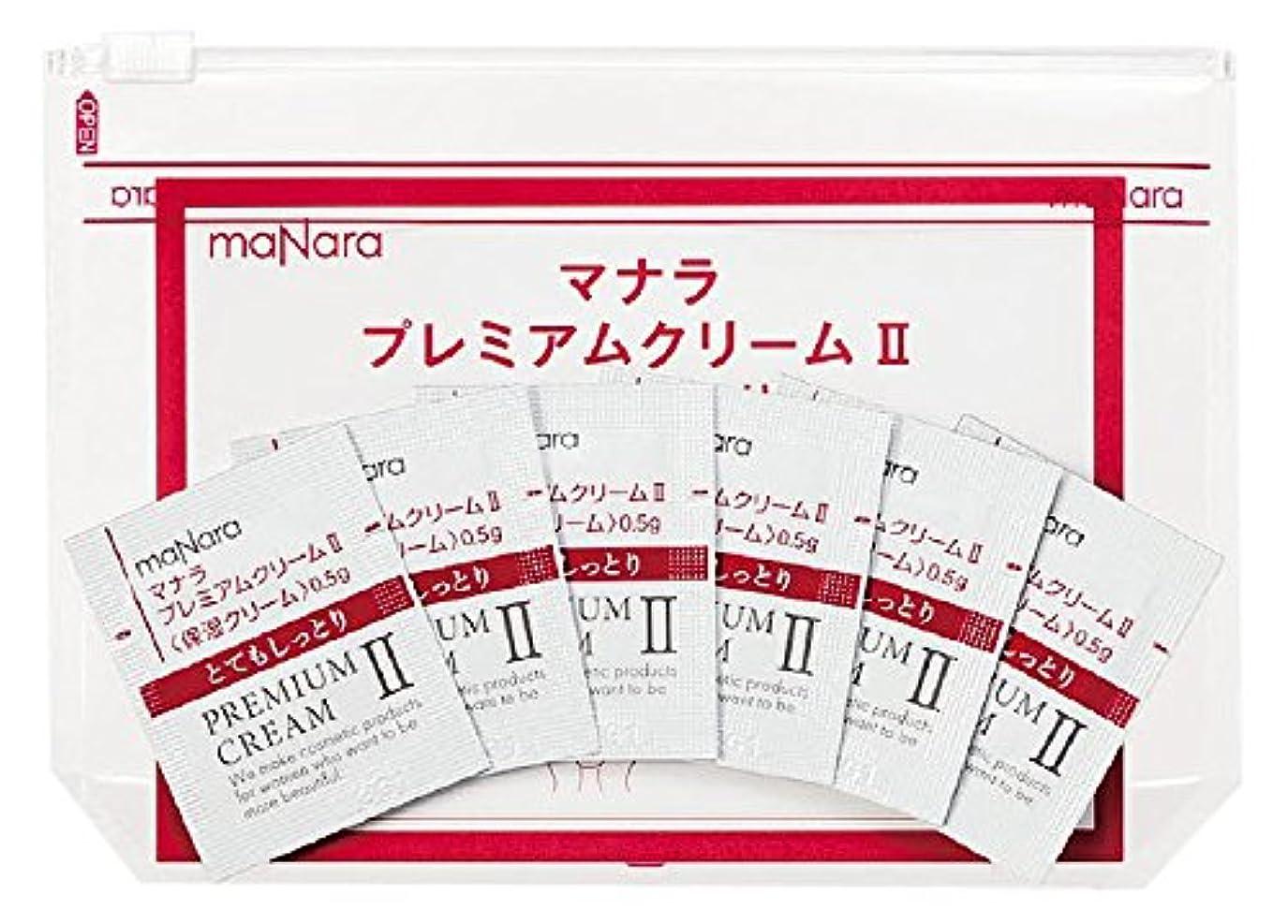 ディレクトリ奨励個性マナラ プレミアムクリーム2(しっとりタイプ)使い切り6包