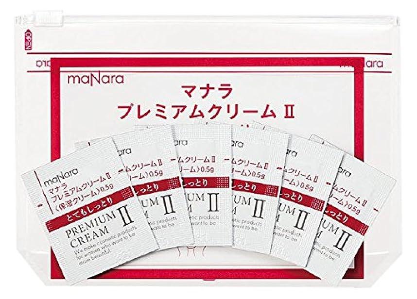 プロフィール意気揚々入場料マナラ プレミアムクリーム2(しっとりタイプ)使い切り6包