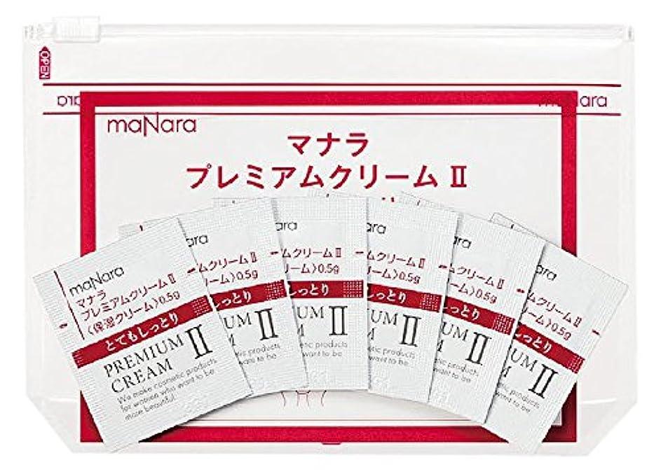 マトリックス結果として知るマナラ プレミアムクリーム2(しっとりタイプ)使い切り6包