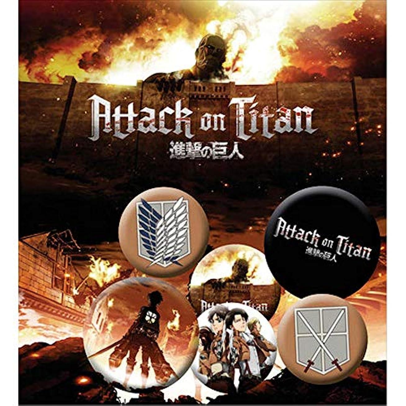 荒涼としたエミュレートする順応性ATTACK ON TITAN 進撃の巨人 - Characters 6個セット / バッジ 【公式/オフィシャル】