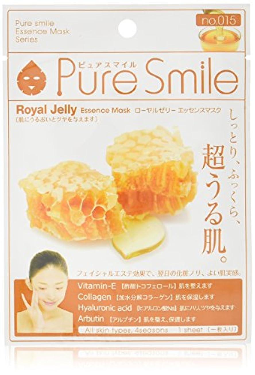 ヒゲクジラ欠乏迫害Pure Smile ピュアスマイル エッセンスマスク ローヤルゼリー 6枚セット