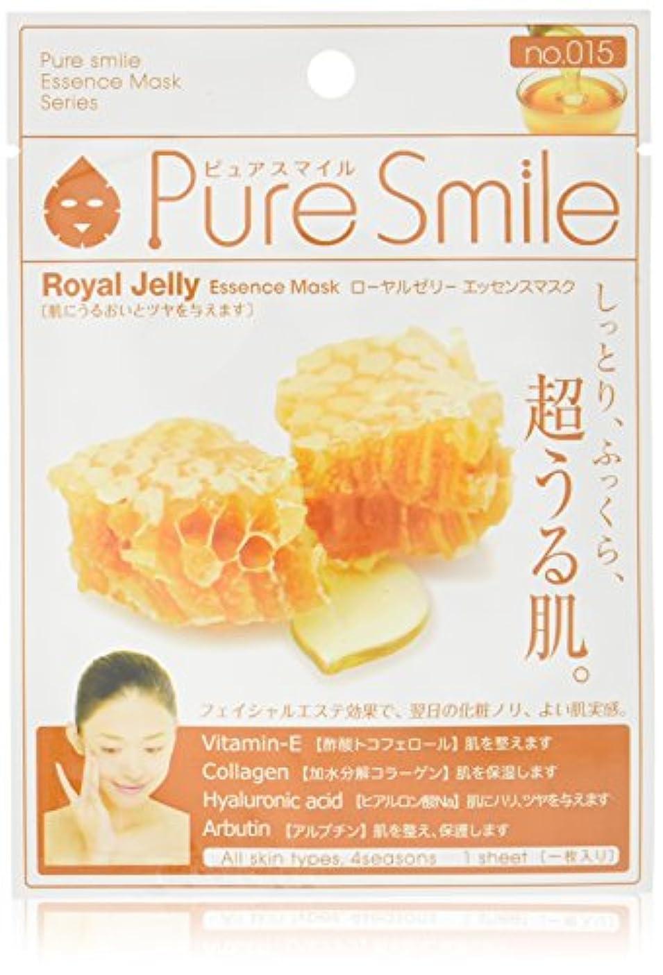 困惑するダニ二度Pure Smile ピュアスマイル エッセンスマスク ローヤルゼリー 6枚セット
