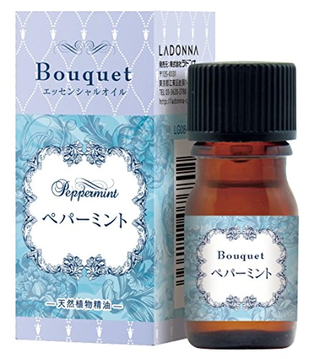 ボス肝減衰ラドンナ エッセンシャルオイル -天然植物精油- Bouquet(ブーケ) LG08-EO ペパーミント
