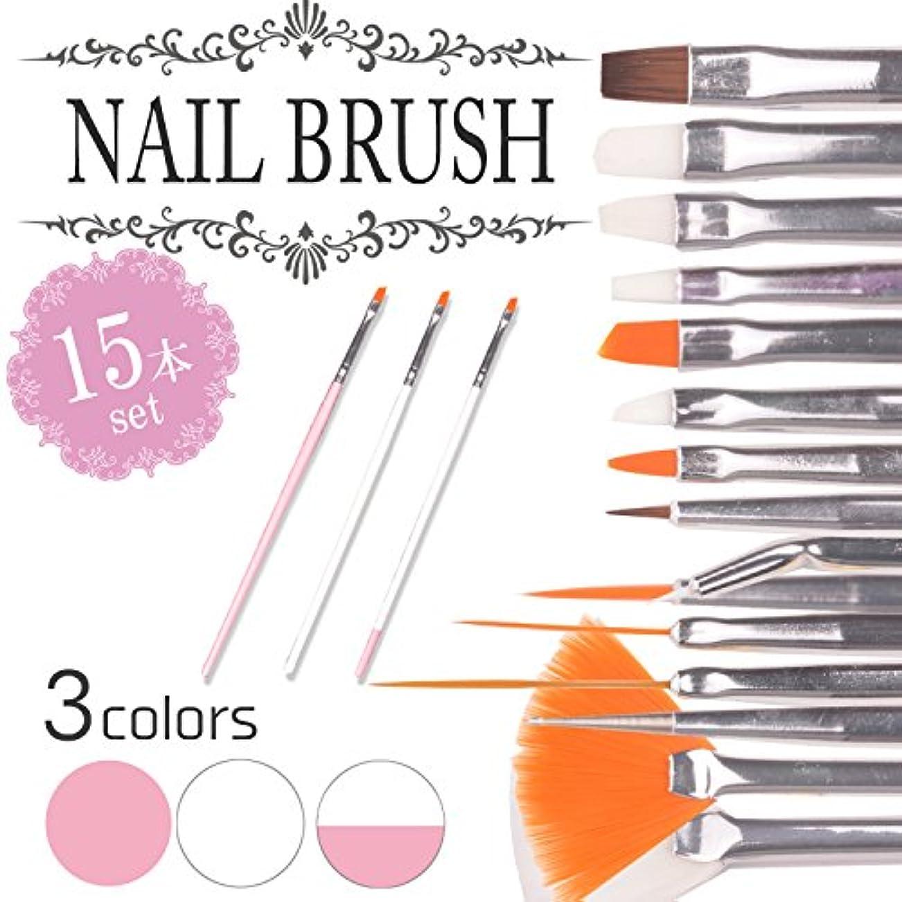 蒸費やす紫のジェルネイル デコ アート用ブラシ 筆 15本セット (ホワイト)
