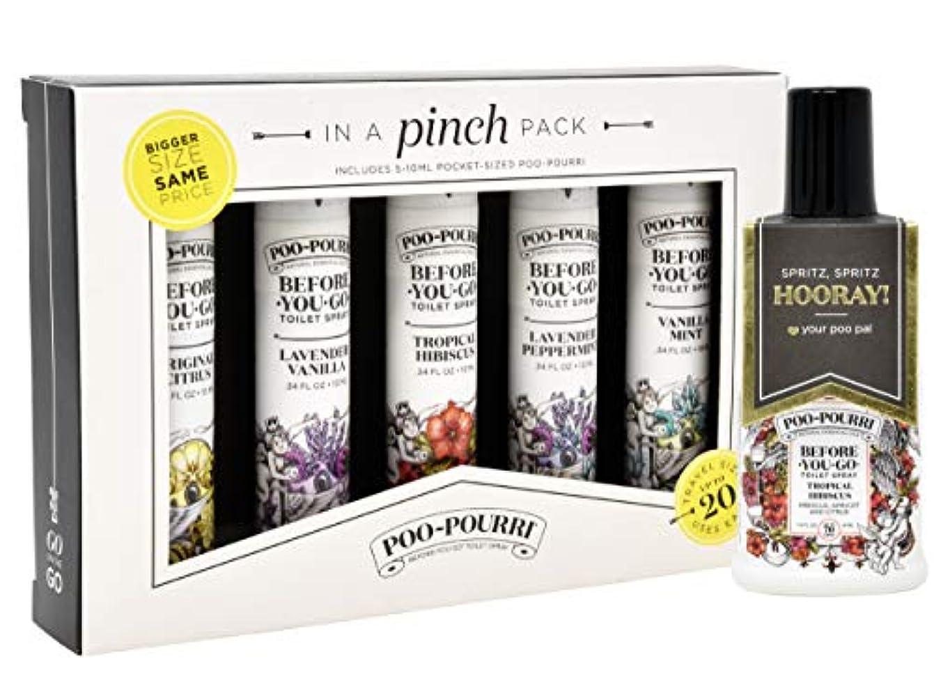 内陸緊急ポケットPoo-Pourri in A Pinch Pack トイレスプレーギフトセット 5パック 10ml 1オンス オリジナルボトル付属