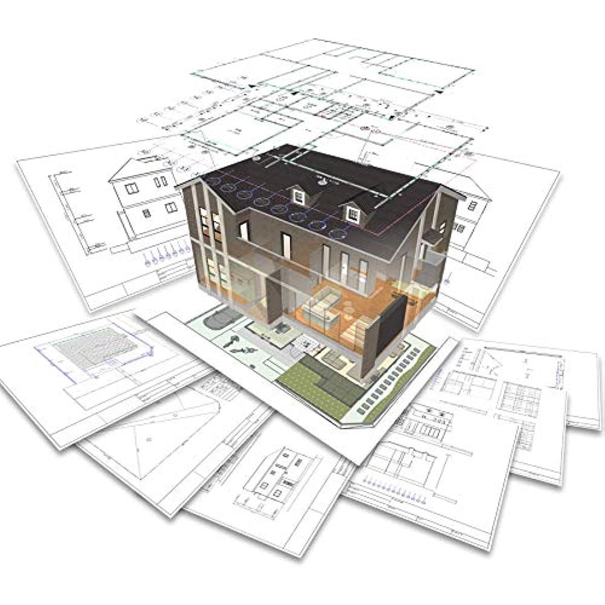 精査する同行チャット3Dアーキデザイナー10 Professional(永久ライセンス)専用 確認申請図支援キット|ダウンロード版