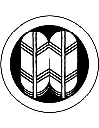 家紋シール 張り紋 黒紋付用 nkp 日向紋 3.9cm 6枚組 丸に並び鷹の羽