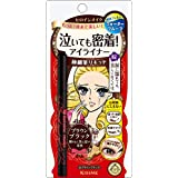 Heroine Make SP Smooth Liquid Eyeliner Super Keep 03 Brown Black