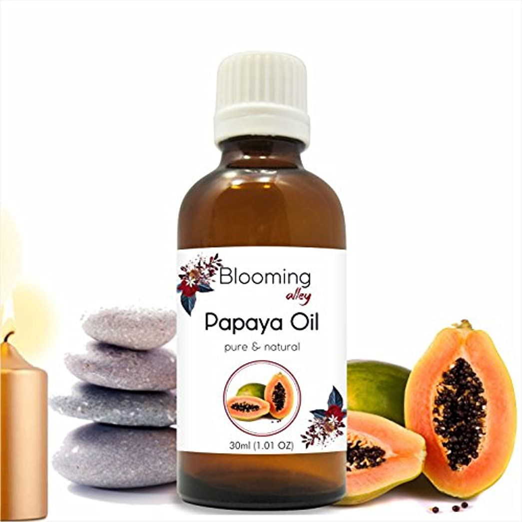 阻害する近似インサートPapaya Oil (Carica Papaya) Essential Oil 30 ml or 1.0 Fl Oz by Blooming Alley