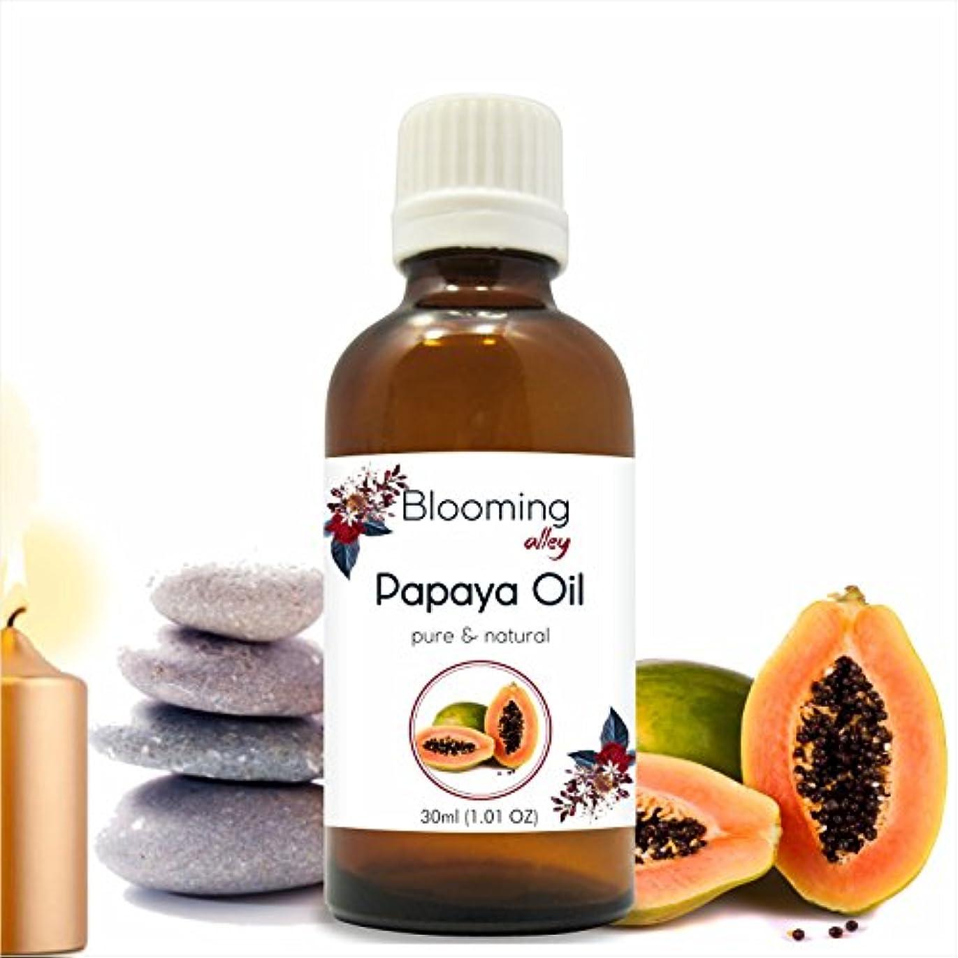 会社サポート懐疑論Papaya Oil (Carica Papaya) Essential Oil 30 ml or 1.0 Fl Oz by Blooming Alley