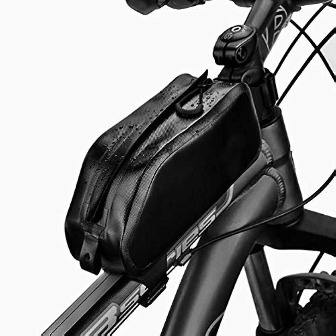 ビールジム読み書きのできない自転車バッグ、携帯電話ホルダー付き防雨完全防水フロントフレームトップチューブサイクリング自転車パニエバッグ
