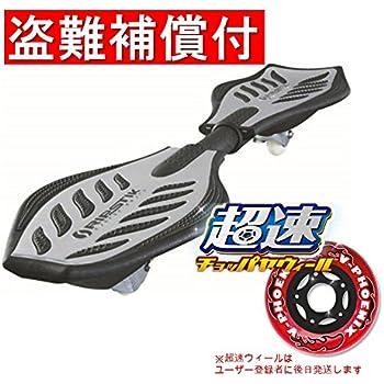 【30分で乗れるDVD&盗難保証付】ブレイブボード公式 リップスティック日本版 ビタミン iファクトリー/Ripstik