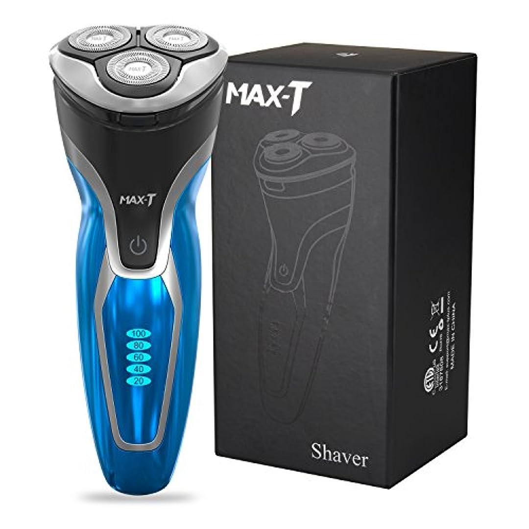 メンズシェーバー 3枚刃 Micro USB充電 IPX7級防水 お風呂剃り可 トリマー付属 黒 (RMS7109)