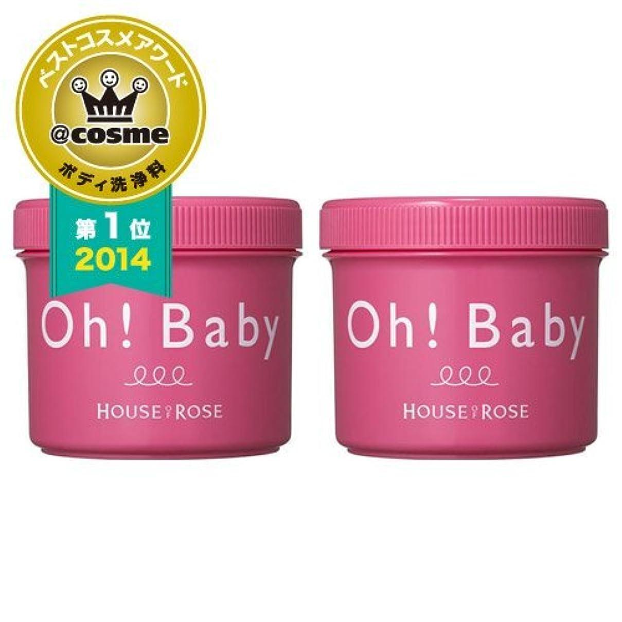 継承部分的に優しいハウスオブローゼ Oh! Baby ボディ スムーザー N 2個セット