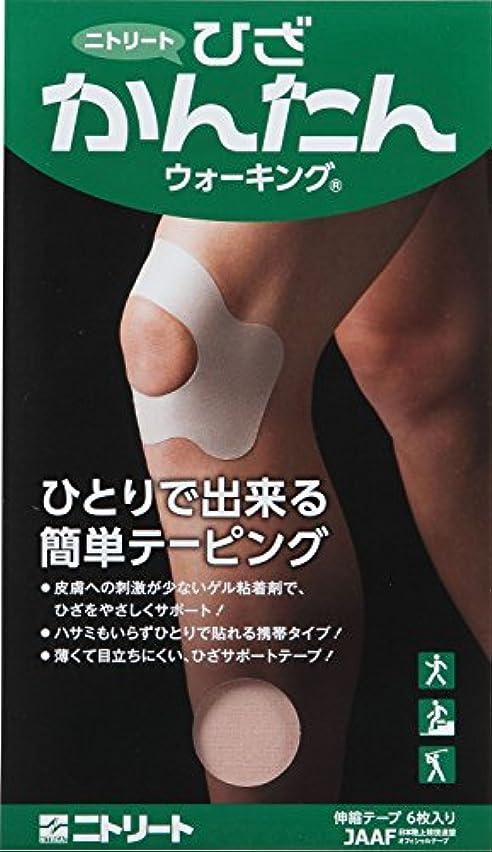 ターゲット電話する肯定的ニトリート(NITREAT) テーピング テープ かんたんテーピングシリーズ 膝 関節安定 固定用 ひざかんたんウォーキング 6枚入り HKW-9819