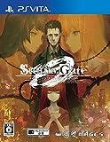 STEINS;GATE 0 【初回封入特典】PS4版「STEINS;GATE HD」DLCコード同梱 - PS Vita