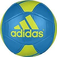 Adidas Performance EPP グライダー サッカーボール