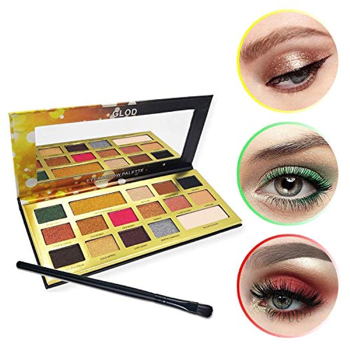 ユーザースリンク再生可能Vtrem アイシャドウパレット 16色 アイシャドー メイクアップパレット ハイライト メイクアップ アイカラー 化粧品 キラキラ輝く 瞳を美しく魅せる ミラー鏡 付き