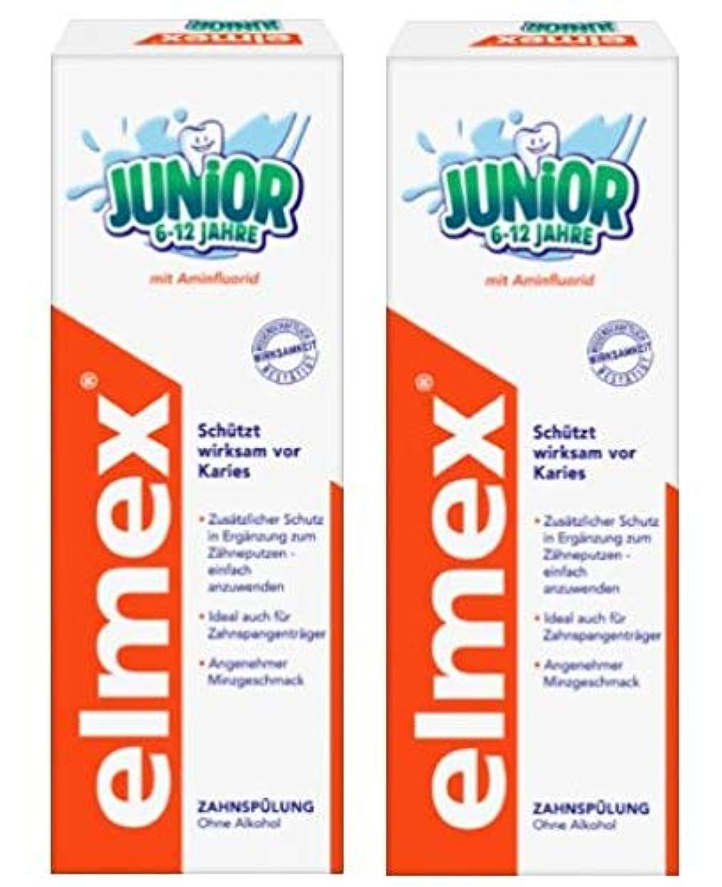 に勝る同級生ちっちゃい2本セット elmex エルメックス 子供用 マウスウォッシュ 400ml (6歳~12歳)【並行輸入品】