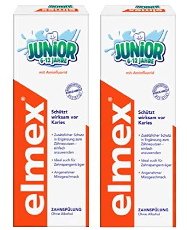 汚れる応援するスローガン2本セット elmex エルメックス 子供用 マウスウォッシュ 400ml (6歳~12歳)【並行輸入品】