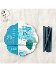 wanoka四季のお香(インセンス)紫陽花《紫陽花をイメージした優しい香り》ART LABIncense stick