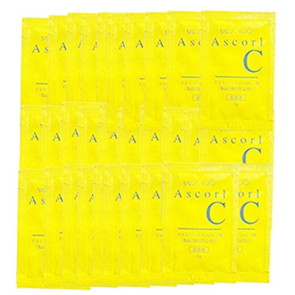 ペース治世質量アスコールC美容液 お試しパウチ 1ml×30枚