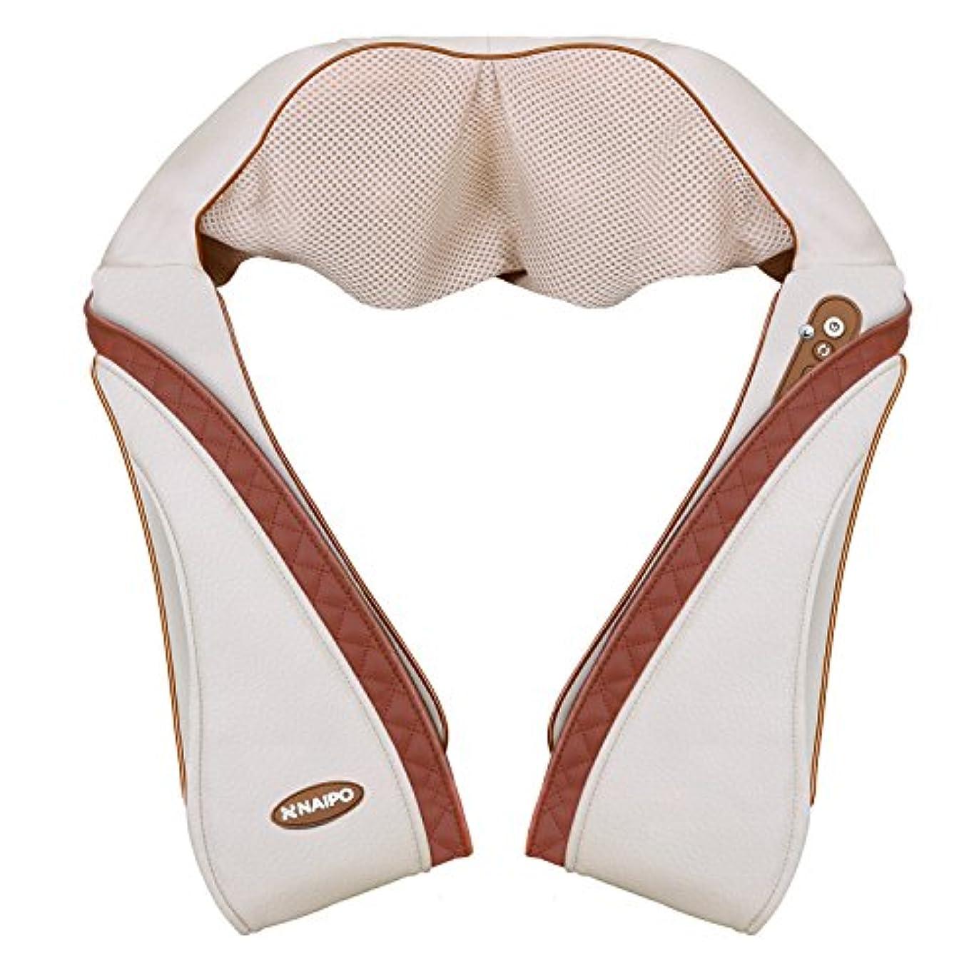 津波知っているに立ち寄る不要Naipo 首マッサージャー ネック・ショルダーマッサージ 器 ヒーター付き 首・肩・腰・背中・太もも 肩こり ストレス解消 家庭用&職場用&車用 温熱療法 (ベージュ)