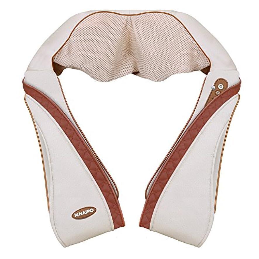過ち期間アスペクトNaipo 首マッサージャー ネック・ショルダーマッサージ 器 ヒーター付き 首・肩・腰・背中・太もも 肩こり ストレス解消 家庭用&職場用&車用 温熱療法 (ベージュ)