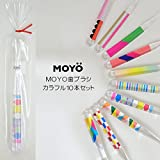 MOYO モヨウ カラフル10本 プチ ギフト セット_562302-colorful 【F】,カラフル10本セット
