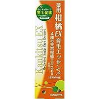 薬用柑橘EX 育毛エッセンス180ml