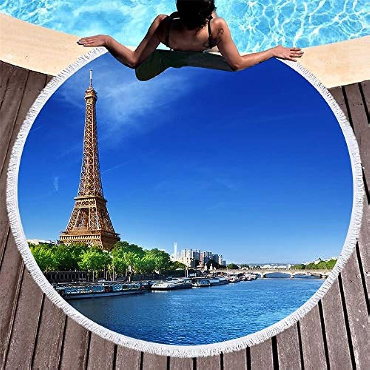 想起眠る音建物エッフェル塔プリントタッセル付きマイクロファイバーピクニックプール用ヨガマット150cmラウンドビーチタオル (色 : 10, サイズ : 150CM)