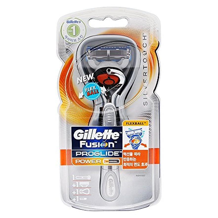 貫通災難耐えるGillette Fusion Proglide Flexball Power SilverTouch Men's 1カミソリ1カミソリ [並行輸入品]