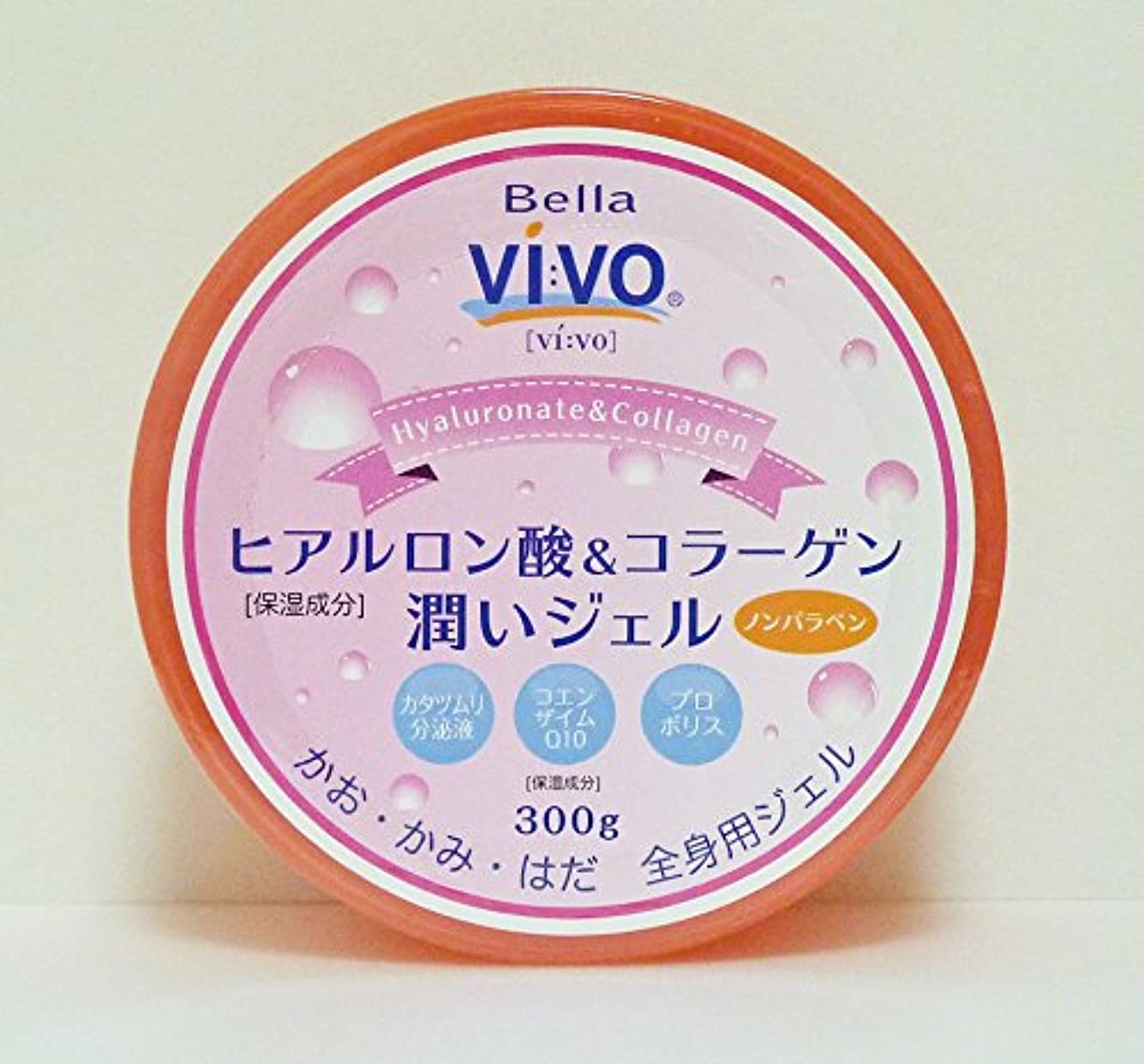 トマト提案裁定全身用保湿ジェル Bella Vivoヒアルロン酸&コラーゲン潤いジェル たっぷり300g 元気プロジェクト