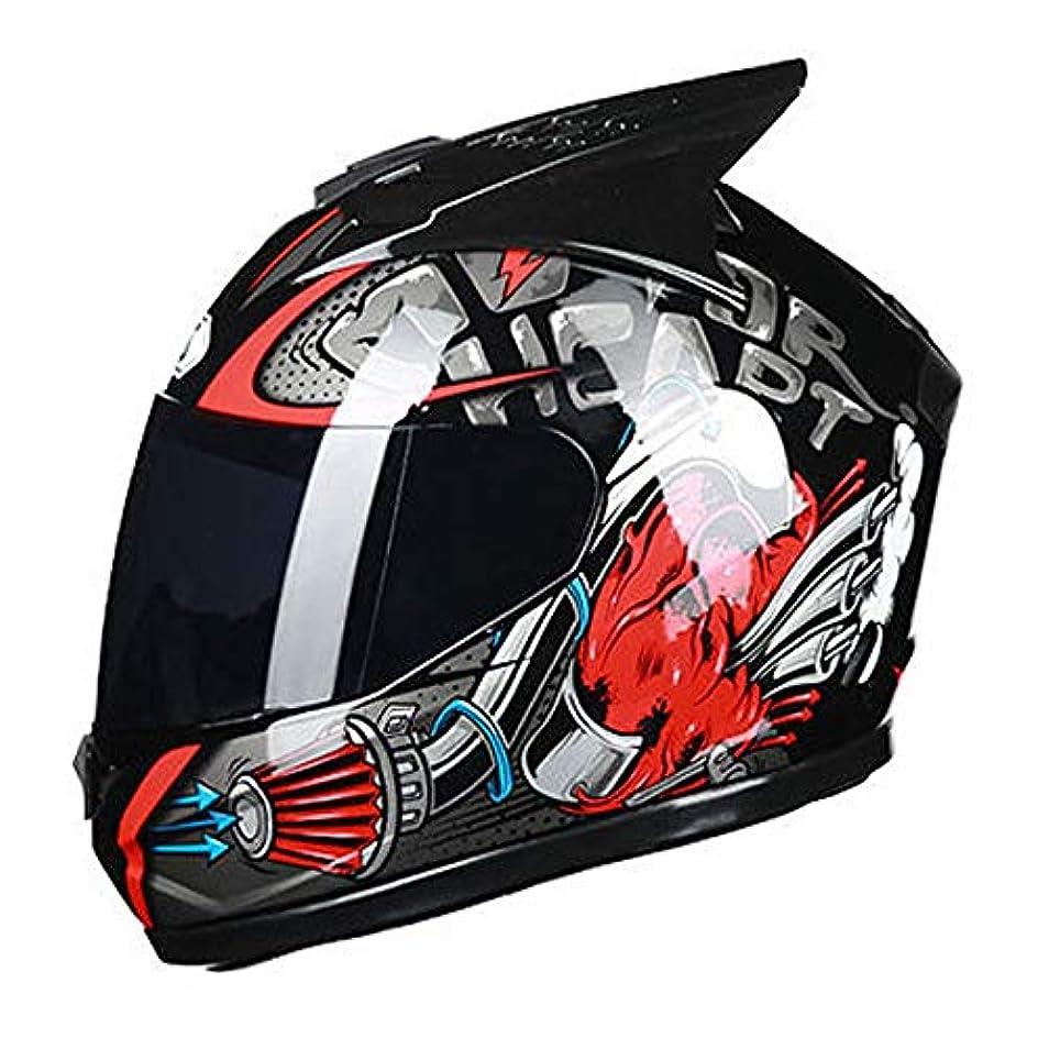 突然ビデオメタンETH 黒人男性のオートバイフルフェイスヘルメット暖かい電気自動車フルカバーヘルメット屋外機関車ヘルメット人格落書き(一対の角付き) 保護 (Size : L)