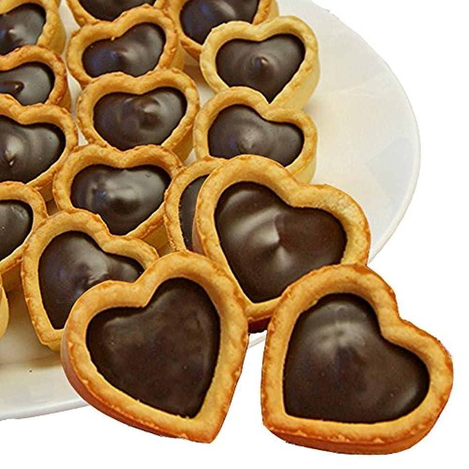 発動機いつかいとこ生チョコタルト お配り用 チョコロン 45個入 個包装 常温 天使のおくりもの