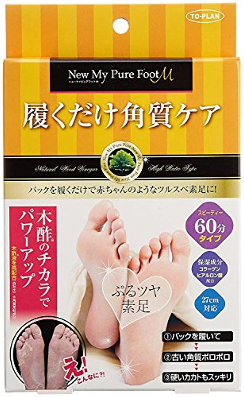 履くだけ角質ケア New My Pure Foot M ニューマイピュアフット エム