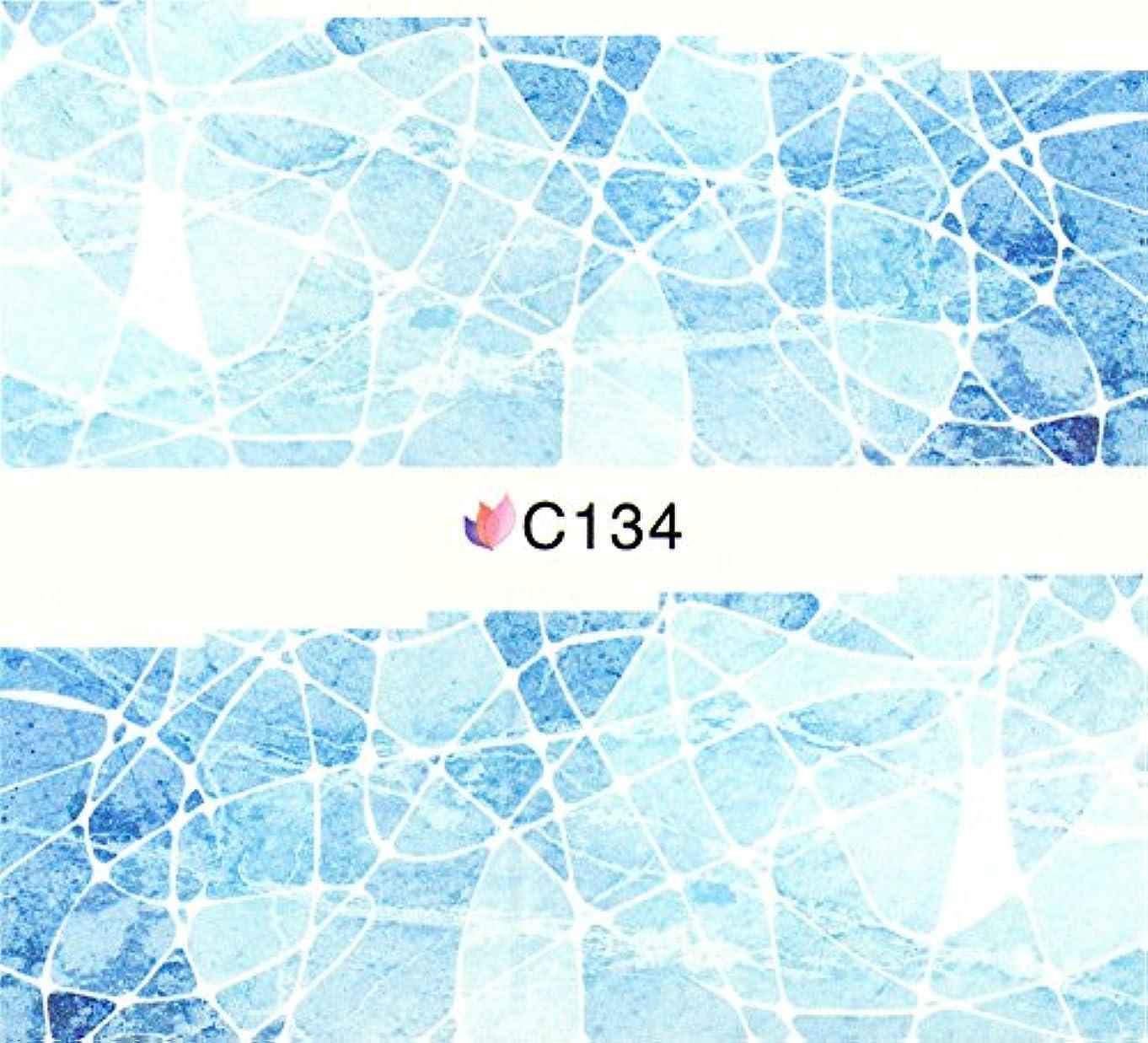 青写真洞察力彼のウォーターネイルシール 花柄 選べる17種類 極薄?重ね貼りOK (W06)